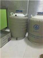 冻精技术 技术指导 冻精储存、精液短期保存技术、犬人工授精技术、犬冷冻精液人工繁殖、狗人工授精和精液保存