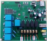 MCU厂家方案----三相零线断路保护器