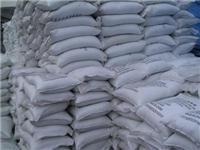 供甘肃硫酸镁价格|优质硫酸镁厂家