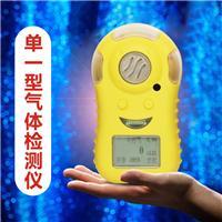 锂电池安装款包邮便携式氧气O2检测仪携带简易轻便式可移动报警