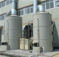 喷淋塔 酸雾塔喷淋塔除臭 有机废气处理设备 环保设备