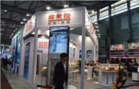 2017第十七届售用电终端设备展览会/EPower中国全电展