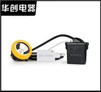 新款带USB充电器远射 KL4MS探照矿灯消防防爆头灯