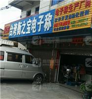 福州富日衡之宝电子秤,台湾衡之宝电子天平,深圳衡之宝电子秤,东莞衡之宝电子秤