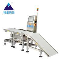 供应在线重量检测机 称重设备检测机