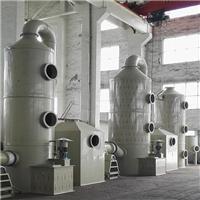 工业废气净化塔 pp喷淋塔 酸碱废气处理设备