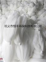 油田/造纸厂/电厂/钢厂污水处理用纤维束滤料
