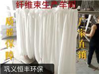 供应高效水处理用纤维束/纤维束滤料生产厂家--恒丰环保
