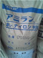 供应 PA66 日本东丽 CM3006G-30 阻燃V-2 玻纤30%