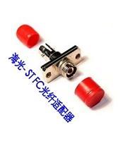 海光電信級FC-ST光纖法蘭盤︱光纖適配器︱光纖耦合器