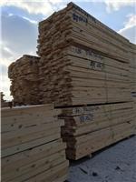 木方,大板,规格板,龙骨,防腐材,原木凛条。诚信经营,质量保证。