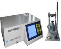 BM2007C型X荧光碳酸钙测量仪|碳酸钙分析仪厂家地址
