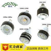 30W--300W E40节能LED球泡灯
