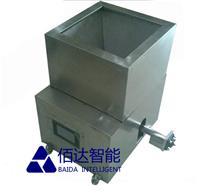 失重式称重给料机、失重式喂料机、微量喂料机、定量给料机配料秤