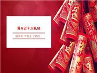 上海特产礼盒
