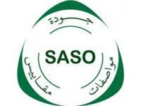蒸汽拖把SASO认证周期广州SASO一次性认证费用