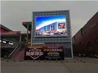 广东佛山户外P6全彩屏专业定做楼层广场露天屏价格