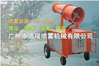 雾炮机 迪瑞机械 环保除尘 您不容错过的价格