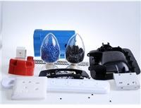 pc工程塑料,abs改性工程塑料