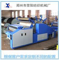梳棉机厂家 多功能梳棉机工艺流程 梳棉机价格