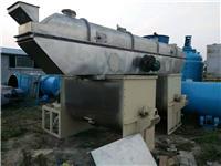 高价回收二手振动流化床干燥机