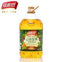 绿源井冈 山茶坚果调和油5L*4桶/箱 非转基因厂家直销压榨代加工