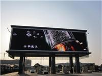北京户外LED全彩显示屏