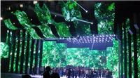 北京LED异形屏商家