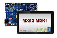 IMX53定制报价