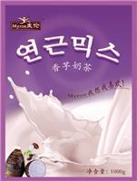 郑州香芋奶茶粉奶茶店4s店水吧网咖专用好喝不贵厂家直销
