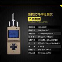 工业级氧气检测仪 便携式氧含量检测仪