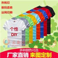 供应拱门彩虹门 广告帐篷伞价格 广告衫广告衫