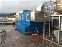 惠州废气治理工程,惠州填料式喷淋塔