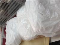 重汇ZN-3S透明剂