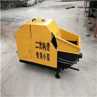 混凝土输送泵 二次构造泵 二次构造柱输送泵厂家 推广