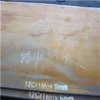 合金板12CR1MOV材质