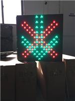 供应山东锐纳红叉绿箭信号灯