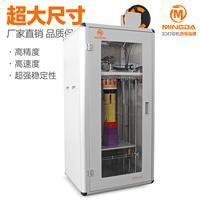 大型手板模型打印专用3D打印机高精度深圳洋明达厂家直销3D打印机