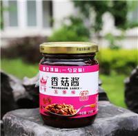 厂家直销兴利香菇酱调味品拌饭拌面酱长寿之乡特产