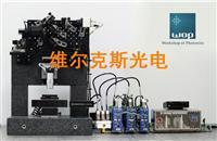 深圳维尔克斯光提供电立陶宛WOP公司  实验室飞秒激光加工系统FemtoLAB 工业飞秒激光加工系统FemtoFAB  飞秒激光加工机床 激光加工系统