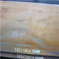 合金钢12CR1MOV,15CRMO,40CR,40MN2