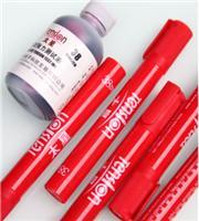 達因筆/表面張力測試筆/電暈筆/太星達因筆/國產達因筆