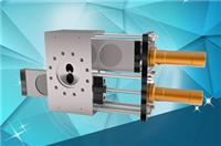 造粒专用液压换网器不停机、不漏料 换网器厂家直销价格优惠