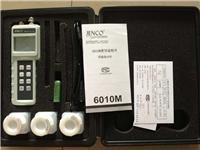 jenco便携式PH计  jenco6010M