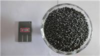色母厂供应优质金属色母粒 铝银灰 银灰 灰色母