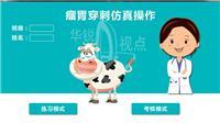 VR医疗交互培训软件,虚拟现实教学系统,北京华锐视点