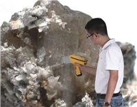 手持镍矿分析仪|镍矿石检测|艾克i-7000