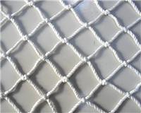 厂家现货供应防护网尼龙绳网安全防护支持定做