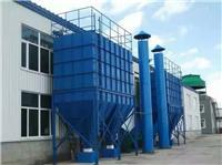 煤粉除塵器,也叫煤粉收集器 主要用來處理煙塵中含有煤粉,碳粉,面粉等易燃易爆的煙氣 主要用于:煤粉制備,原煤輸送,高爐噴煤等工況條件