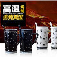 品锐爱心陶瓷情侣杯批发,带盖带勺情侣咖啡牛奶杯厂家直销,情侣陶瓷杯哪家好